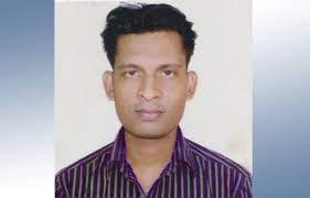 Aminul Islam Bulu